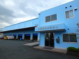 muraokaunyu after