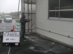 屋外倉庫 高圧水洗浄