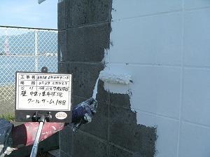 危険物倉庫 外壁 塗装中