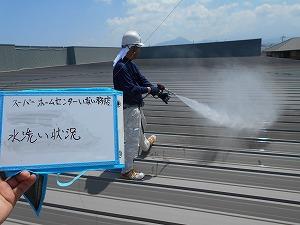 DSCN9979高圧洗浄
